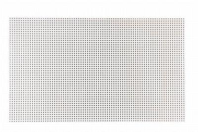 Rigitone®Activ'Air® 12/25 Q | Plaque Rigitone 12/25 Q
